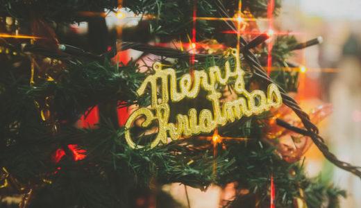 2017 どろあわわクリスマスキャンペーン【最大52%オフ】